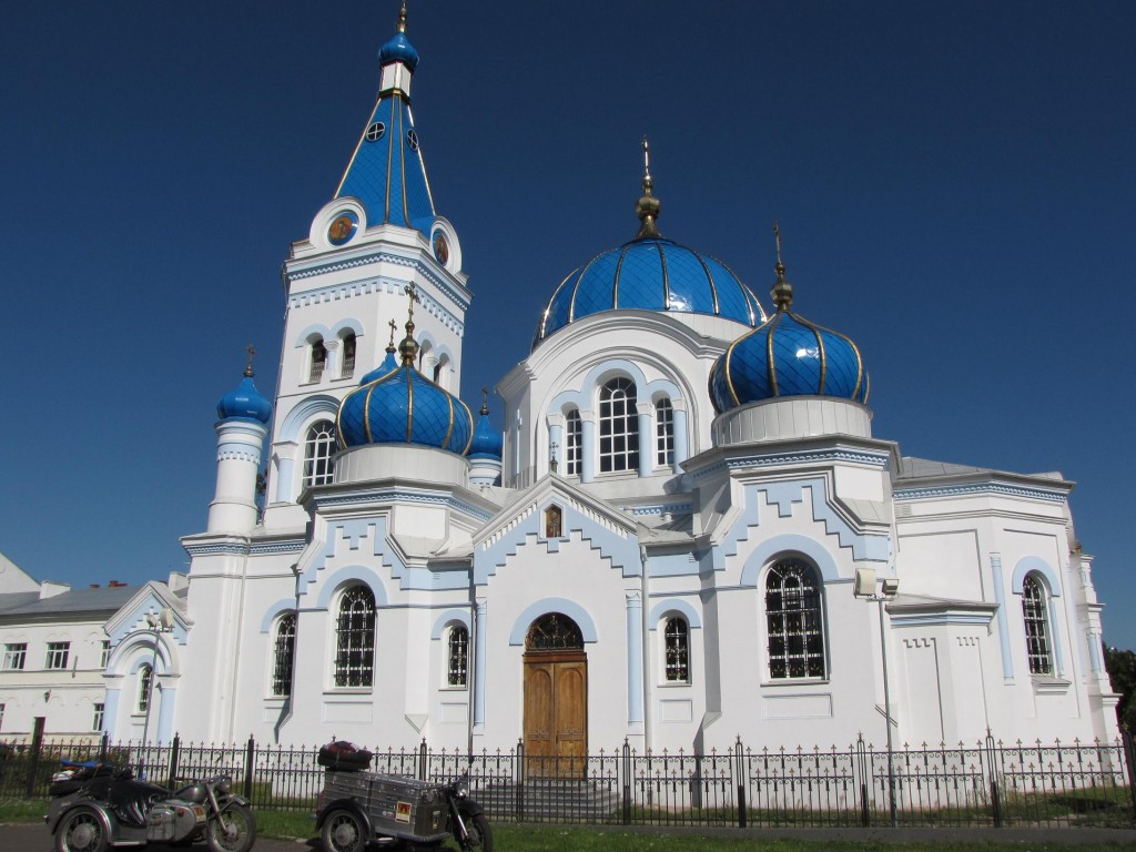 ortkirche